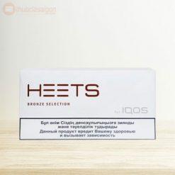 Heets-Bronze-Kazakhstan