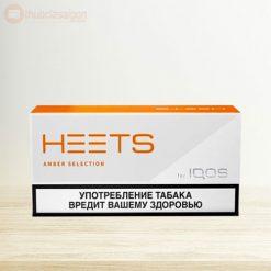 Heets-Nga-Amber