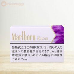 Marlboro-yugen-1